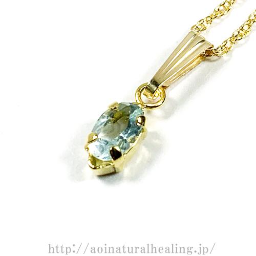 宝石質アクアマリン